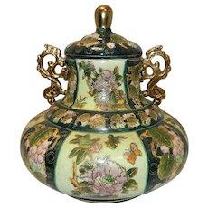 Vintage Cloisonne Porcelain Urn with Floral Motif