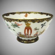 Superb 19th Century Japanese Kutani porcelain bowl with interior scenes