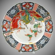 Large Meiji Japanese Imari unusual shape charger with a Phoenix rising