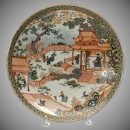 Finest Japanese Meiji period center bowl with Chinese decoration fully signed