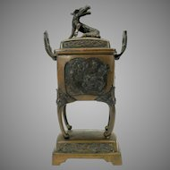 19th Century Asian bronze lidded censer Chinese or Japanese