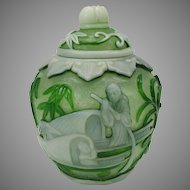 Vintage Chinese Peking glass carved cameo ginger jar with seals