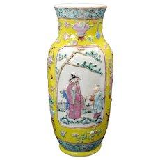 "Antique famille Jaune Chinese porcelain vase with raised design 12"""