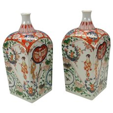 "Vintage pair Japanese Imari square shaped bottle vases 11 1/2"" tall"