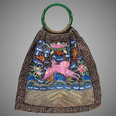 Vintage Chinese silk embroidered rank badge pocket book purse