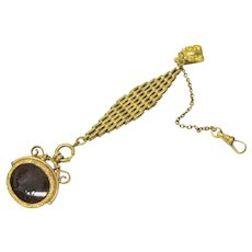 Victorian gold fill watch fob chain with big intaglio cameo flip fob