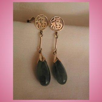 Vintage 14K Yellow Gold and Tear Drop Jade Earrings Pierced Earrings