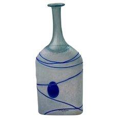 Vintage Kosta Boda Galaxy Blue Vase