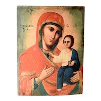 Hand Painted Icon Our Mother of Kazan ca. 1900
