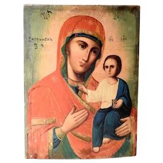 Hand Painted Icon Our Mother of Kazan ca. 1900Red Tag Sale Priced