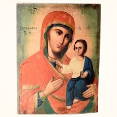 Hand Painted Icon Our Mother of Kazan ca. 1880/1900