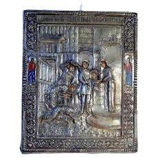 Russian Icon Saint John Beheading