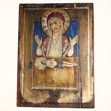 Touching Folk Art Icon Lamentation of Christ