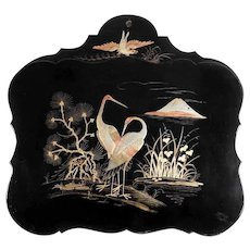 French Magazine or Letter Rack Chinoiserie Papier Mache ca. 1880