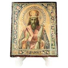 19th Century Russian Icon Saint Theodosius