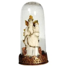 19th Century German Folk Art Miniature Glass Dome Virgin Mary Wax Sculpture