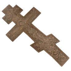 "Bronze Russian Orthodox Crucifix, Large 13.5"""