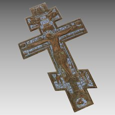 """Antique Bronze Russian Orthodox Cross with Blue Enamel, Large Crucifix 13.75"""""""