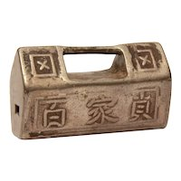 """Antique Chinese Paktong Lock Pendant with Chinese Characters and Floral Design, Small 1.25 x .75"""""""