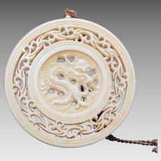 "Vintage Chinese Carved Bone Dragon Necklace Pendant, Large 2.25"", Movable Center Disc"