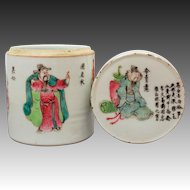 Antique Chinese Famille Rose Porcelain Tea Caddy