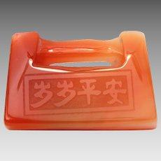 "Chinese Carved Agate Lock with Chinese Characters, Small 1.25"" Carved Stone"