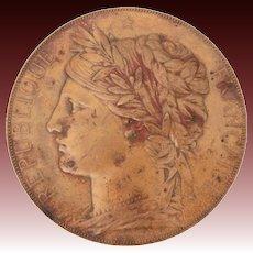 1878 France Exposition Universelle Internationale Bronze Medal by Jules-Clément Chaplain, Antique French Expo Societe des Potages Economiques