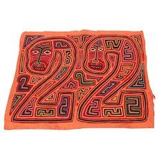 Authentic Mola Double Snake Design, Folk Art Textile