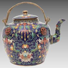 RESERVED - Small Antique Chinese Cloisonne Teapot Signed