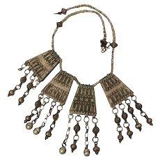 Ethnic Tribal Bedouin Necklace 4 Large Pendants, Chain & Bead Dangles