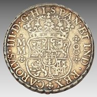 Becker Repro Coin, Spanish Milled Pillar Dollar Pieces of Eight, Peter Rosa Replica