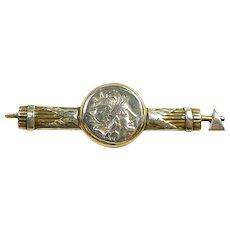 Handmade Ancient Roman Coin Brooch c.200BC