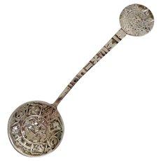 Aztec Calendar Mexico Souvenir Spoon.  Sterling.