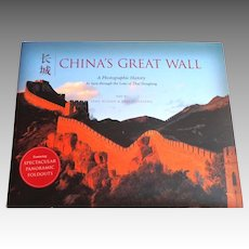 CHINA'S GREAT WALL A Photographic History.  Super Gorgeous! Spectacular Foldouts. 2008, 1st Ed.   As New Condition.