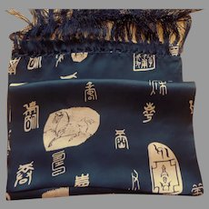 100% Chinese Silk Double Layer Rectangular Scarf.  Navy with Taupe designs.  As New. MWT.