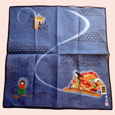 Small China Silk Scarf / Hanky.  Blue with Figures.  Unusual.  Lovely.  As New, Unused Condition.