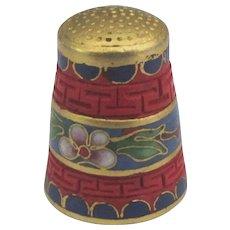 Vintage Ornate Cloisonne Cinnabar Thimble