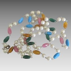 Colorful Vintage Glass Bead Faux Pearl Sautoir Necklace- 48 Inches