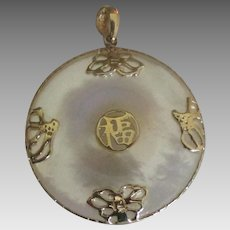 14K YG Chinese MOP Disk Butterfly Pendant