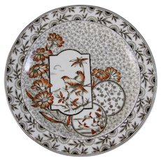 Victorian Aesthetic Brown Transferware Plate w/ Birds - 1884