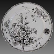 Large Aesthetic Movement Brown Transferware Plate – Saigon 1880s