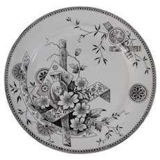 Large Aesthetic Movement Brown Transferware Plate – Saigon 1880s (40% OFF)