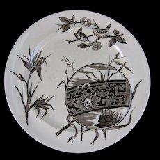 Aesthetic Brown Transferware Large Plate – Birds 1880s