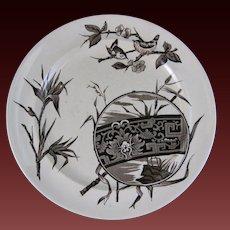 Aesthetic Brown Transferware Large Plate – Birds ca. 1880s