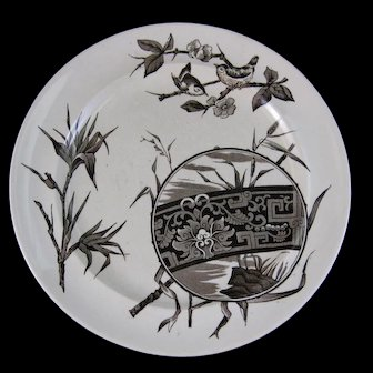 Aesthetic Brown Transferware Large Plate – Birds 1880s