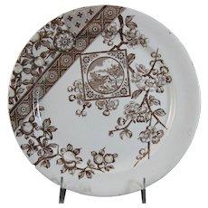 English Aesthetic Brown Transferware Plate - ca. 1885