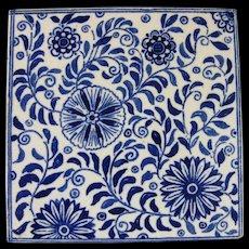 English Victorian Aesthetic Movement Transferware Tile – Minton 1880s