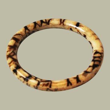 Vintage Tiger Coral Bangle Bracelet