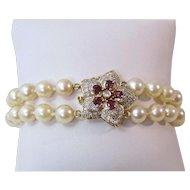 Estate Akoya Cultured Pearl,Diamond, Ruby Vintage Wedding Birthstone Bracelet 14K
