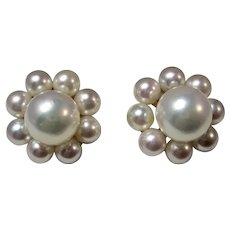 Vintage Estate Cultured Pearl Wedding Day Earring Jackets 18K